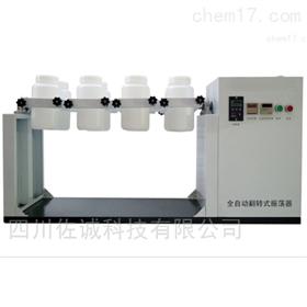 JKC-D型全自动翻转式振荡器