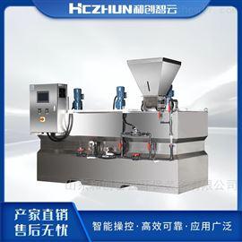 HCJY智能自动加药装置/水厂加药间设备