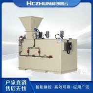 HC污水处理加药装置原理