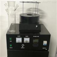 GY-DRGHX-KW大批量样品流动式光化学反应器