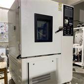 YSDW-010扬州-低温试验箱