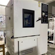 扬州-低温试验箱