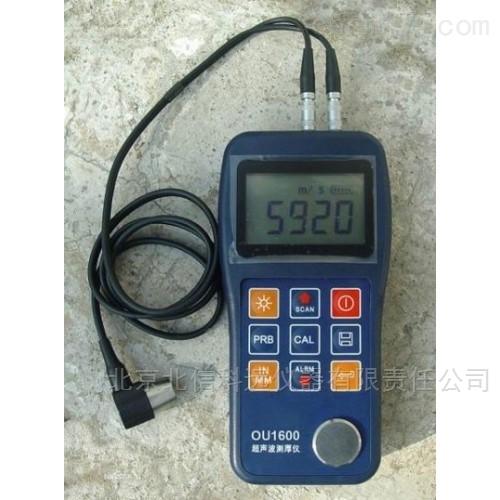 超声测厚仪  脉冲回波法超声测厚仪  双晶探头超声测厚仪