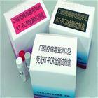 无毒环保封固剂水溶性