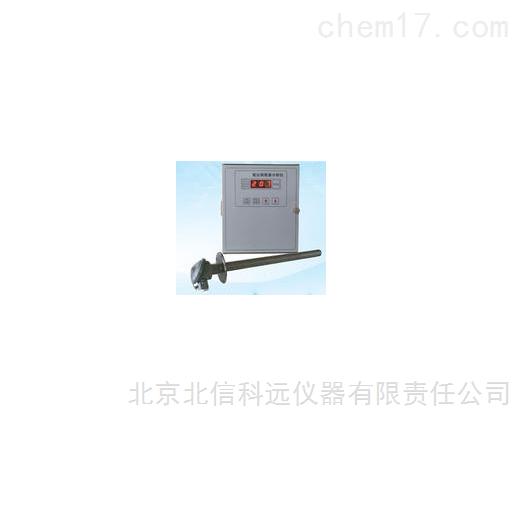 在线烟气氧分析仪 在线烟气氧测量仪 在线烟气氧检测仪