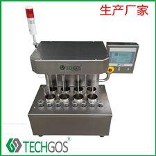 BGT-8A糖化仪厂家
