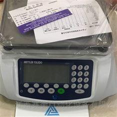 梅特勒托利多多功能平台秤ICS241-30210