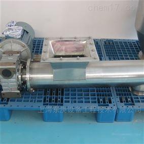 粉体自动配料系统的特点优势