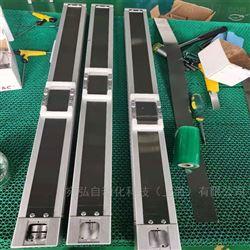 丝杆滑台RSB175-P10-S1350-MR