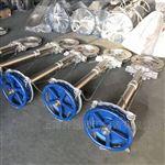 PZL73W-10NR排渣阀310S耐高温高空操作链轮刀型闸阀
