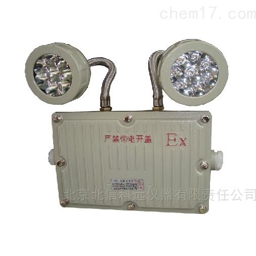 防爆应急灯 壁挂式防爆应急灯  充电式防爆应急灯