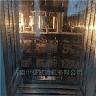 灌缝胶低温试验机