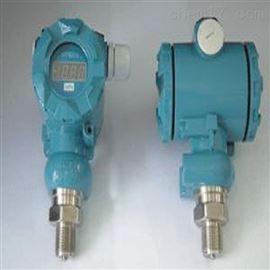 ZRX-14913压力变送器/