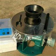 NLD-3电动跳桌 水泥胶砂流动度测定仪厂家参数