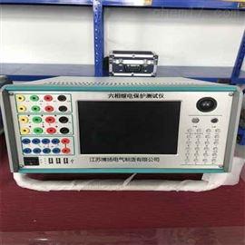 六相繼電保護測量設備/現貨