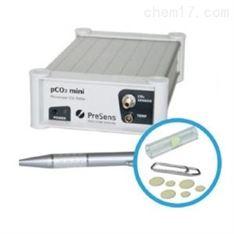 高精度二氧化碳分析仪