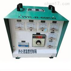 LWK-B-60KW热处理温度控制箱