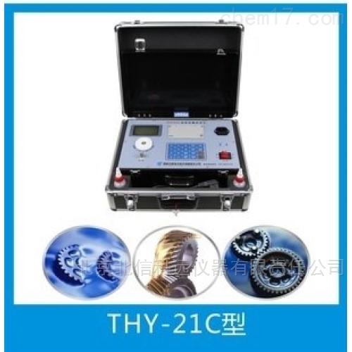 油污染检测仪 油液质量检测仪 油污染测量仪 油液质量分析仪