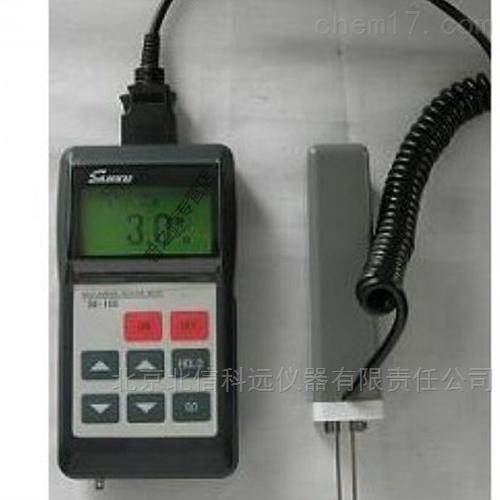 食品水分测量仪  烟草水分检测仪 食品水分测试仪