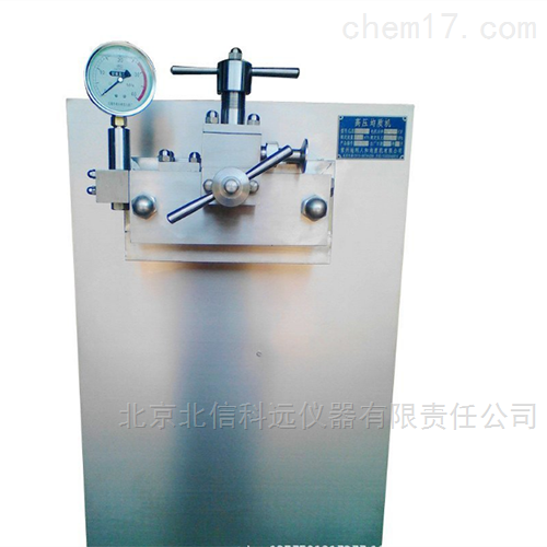 高压均质机 超高压均质机 精细化工制药生物工程纳米技术高科技领域超高压型