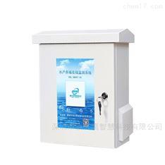 水产养殖环境监测系统防水主机盒智能检测仪