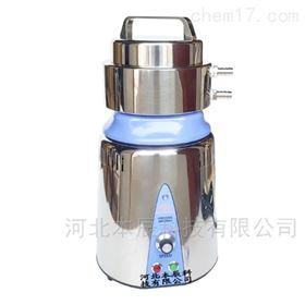 小型水冷粉碎机