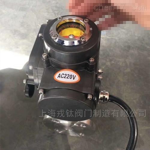 潜水型电动球阀IP68
