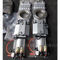 SCZ673W配防尘罩气动不锈钢穿透式刀闸阀