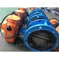 D971XIP68防水电动对夹蝶阀