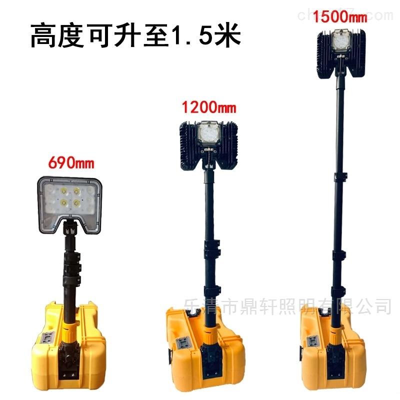 鼎轩照明LED充电轻型移动升降工作灯35W价格