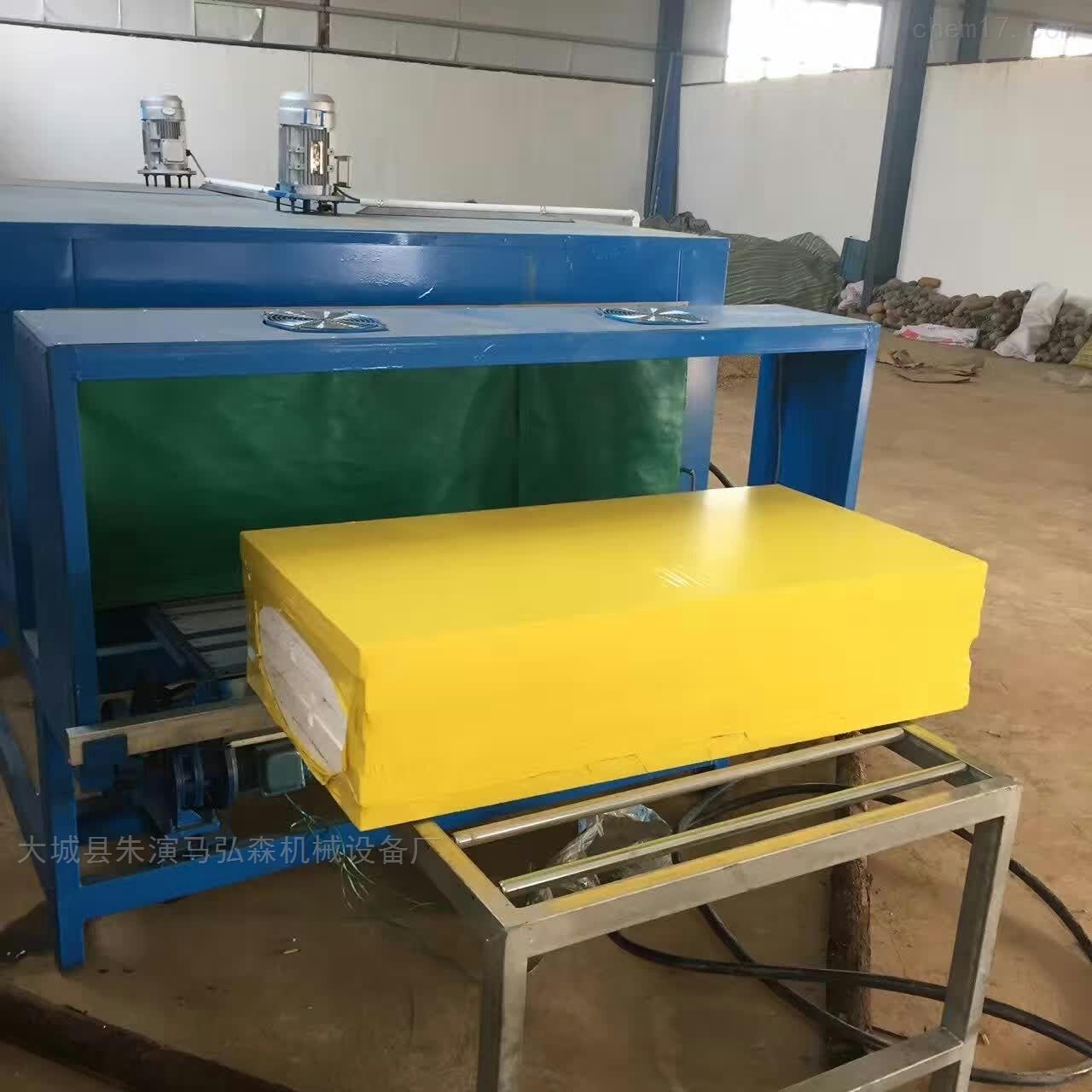 热收缩包装膜发泡水泥保温板包装机
