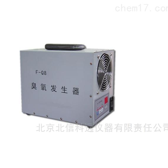 开放式臭氧发生器 电子空气灭菌器 新型开放式臭氧发生器