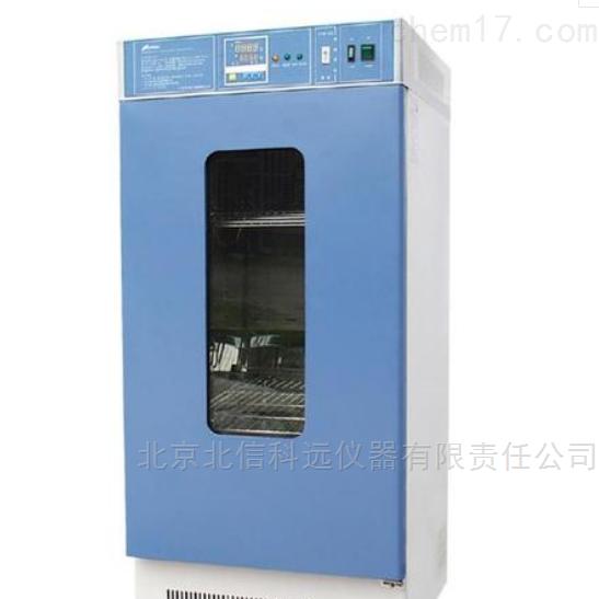 多功能热工校验仪  高精度热工校验仪  便携式热工校验仪