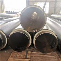 預製直埋聚氨酯熱水保溫管成品