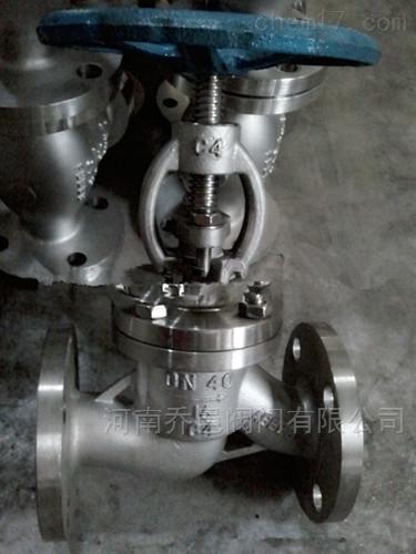 J41W-16C4浓硝酸C4钢截止阀