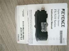 DSCA39-1513供应德国KSB 接口模块DSCA39-1513