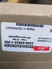 OEM-3.0M*3.5供应美国ENIDINE缓冲器OEM-3.0M*3.5