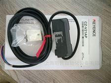 SC2525-3  12146供应德国EEPOS缓冲器SC2525-3  12146
