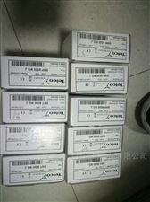 FEX-W2/-W3供应德国Ropex  电流互感器FEX-W2/-W3