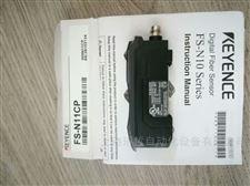 17100.125N供应意大利Pneumax 增压器17100.125N