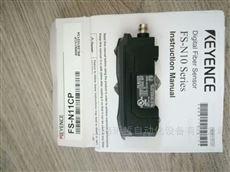 HYBNS-04841供应德国GMN轴承HYBNS-04841
