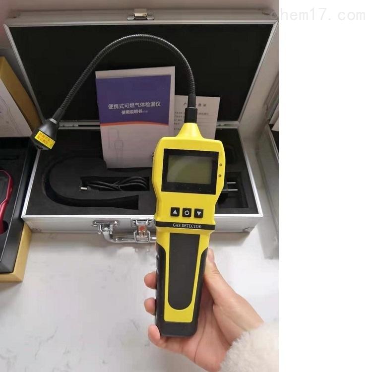 便携式可燃⽓体检漏仪