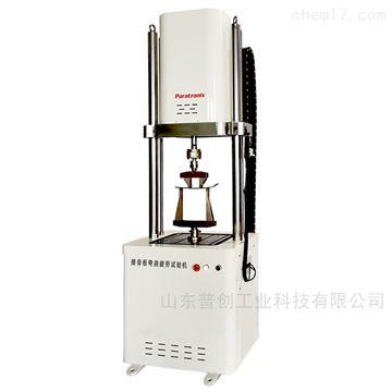 PBFT-BP30金属固定器弯曲疲劳试验机  普创现货
