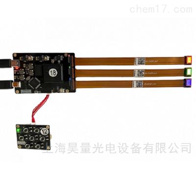 microLED光源开发套件