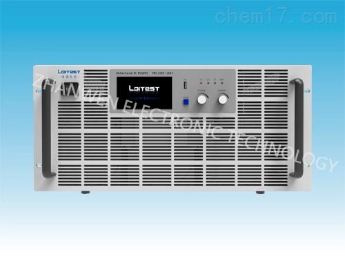 洛儀科技双向直流电源PBS 2000H系列