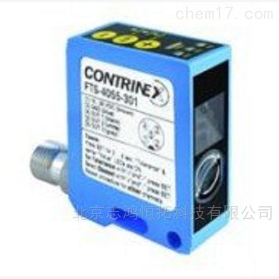 Contrinex  传感器