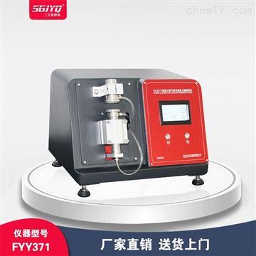 SGJ371气体交换压力差测试仪