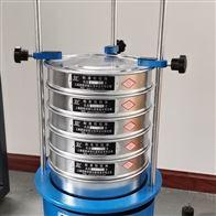 8411-20型电动震筛机