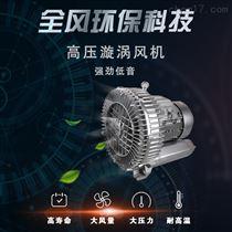 设备用风刀高压风机