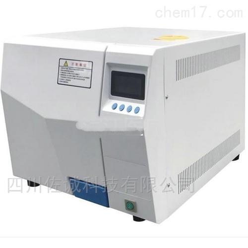 TM-XD20D/TM-XD24D型台式快速蒸汽灭菌器